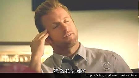 ([www.van698.com]夏威夷特警第一季.天堂執法者第一季_Hawaii.Five-+0.Season.12010_HDTV_02.rmvb)[00.05.07.293]