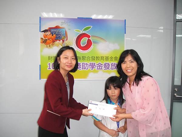 獎學金頒發