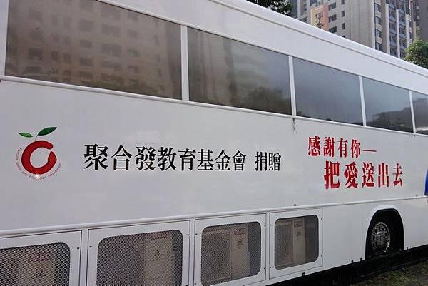 news_20141028_021.jpg