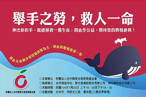 news_20150116_001