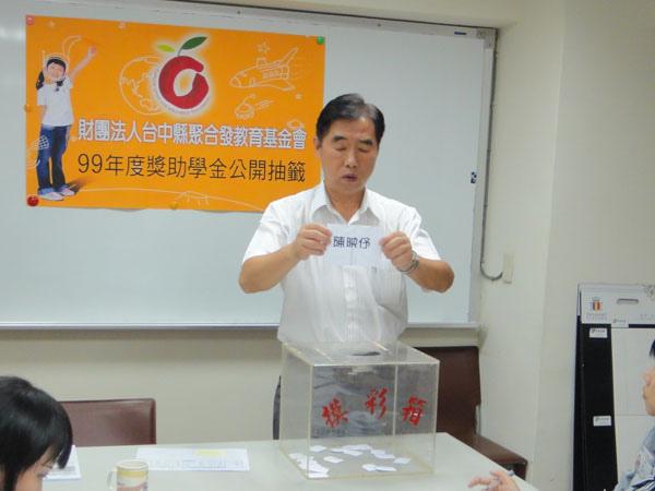 6 陳映伃(小).JPG
