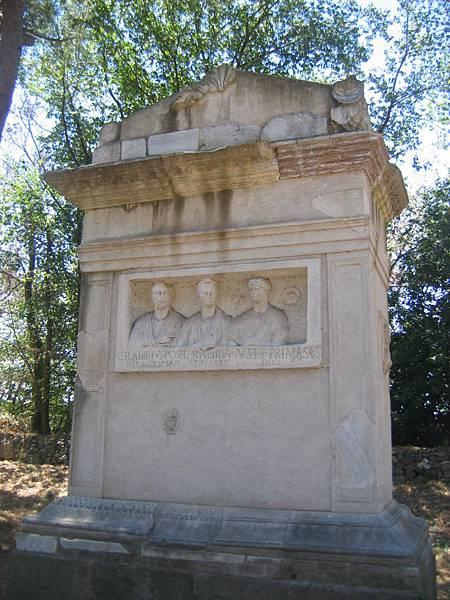 安庇亞古道30--拉必里自由奴隸之墓