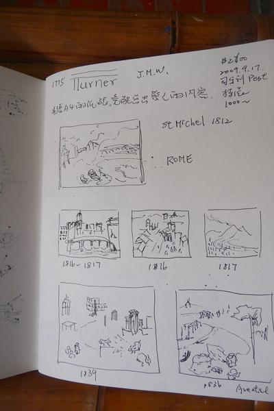 大雨中獨自行走於佩斯,找到透納的畫展,淚淌個不停。.jpg