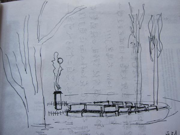 卡爾斯坦保小公園.jpg
