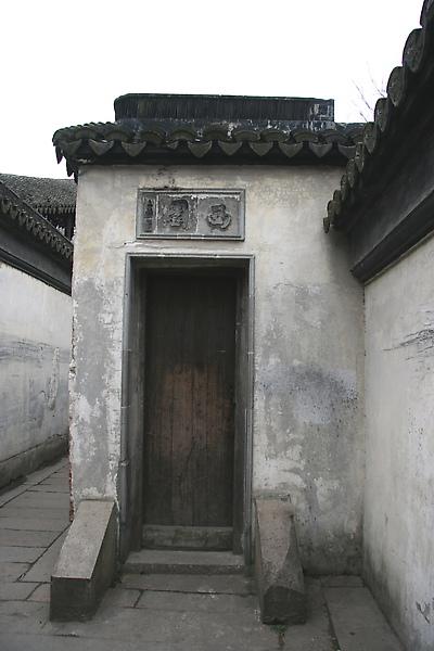 西塘古鎮一 (1).jpg
