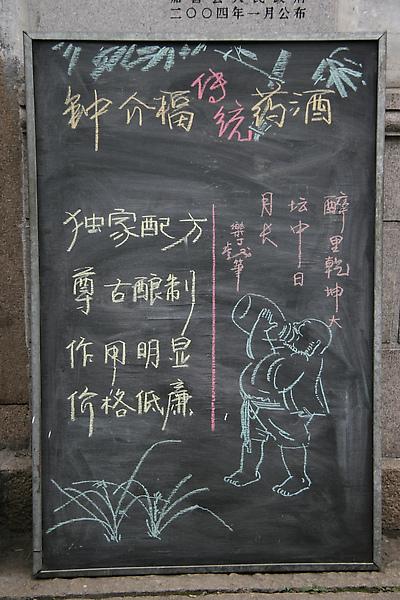 西塘古鎮一 (33).jpg