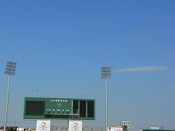今天天氣好好~~~ @v@