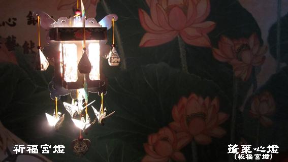 祈福宮燈.jpg