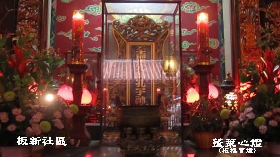 05由大龍峒孔廟分神位到這裡。.JPG