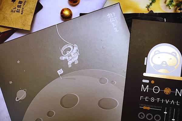 18-09-24-14-01-06-511_deco_mix01.jpg