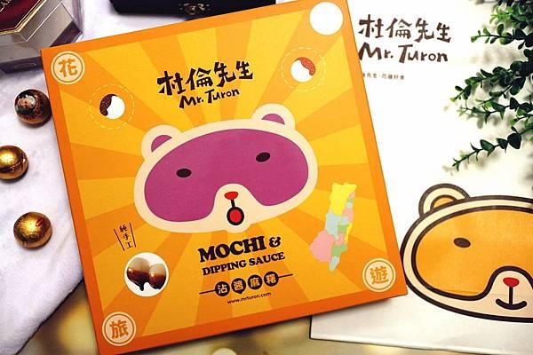 18-09-24-14-19-03-912_deco_mix01.jpg