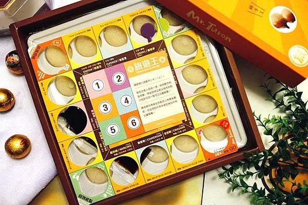 18-09-24-14-16-38-878_deco_mix01.jpg