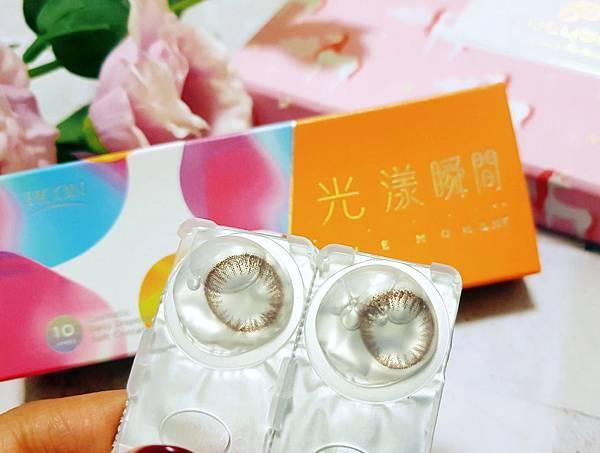 19-01-01-11-08-41-953_deco_mix01.jpg