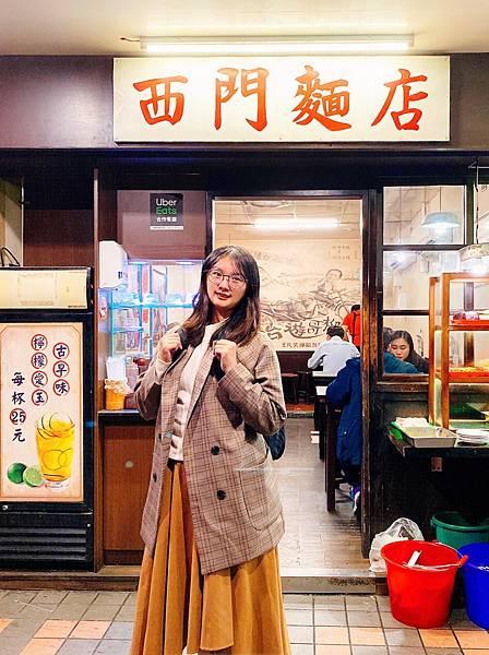 西門_201224_0.jpg