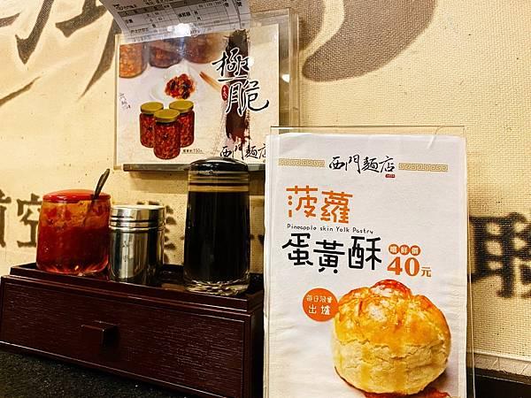 西門_201224_27.jpg