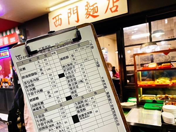 西門_201224_31.jpg