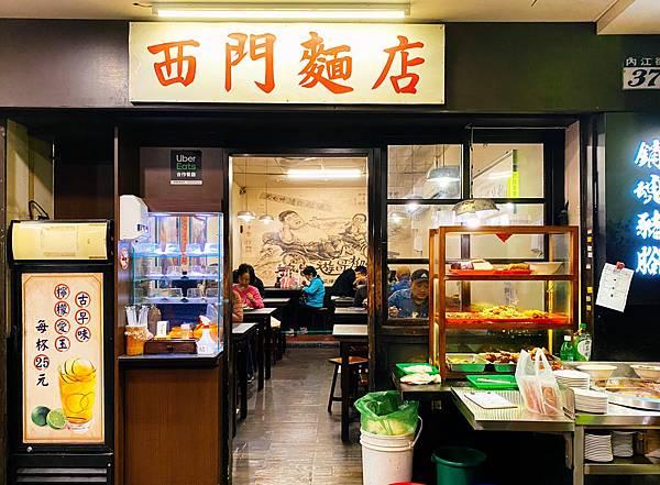 西門_201224_34.jpg