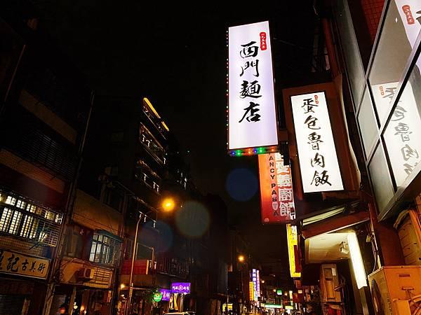西門_201224_35.jpg