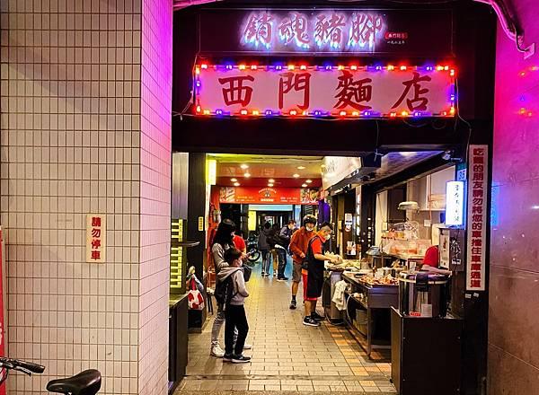 西門_201224_36.jpg