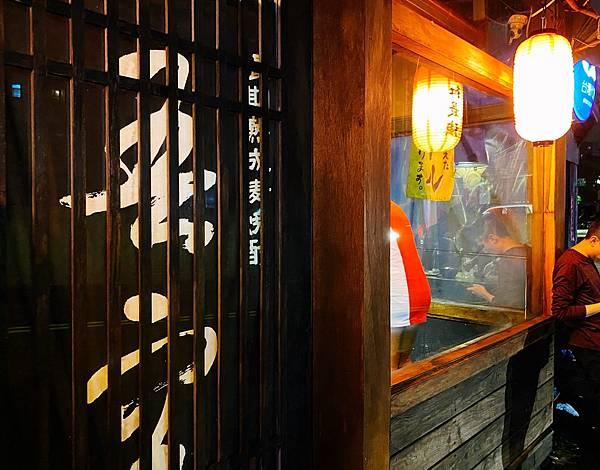 居酒屋_201227_3.jpg