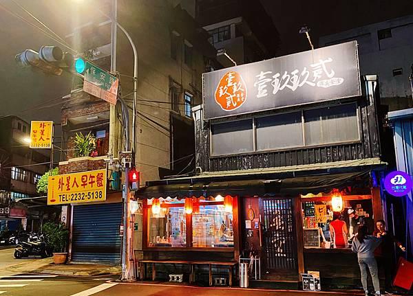 居酒屋_201227_2.jpg