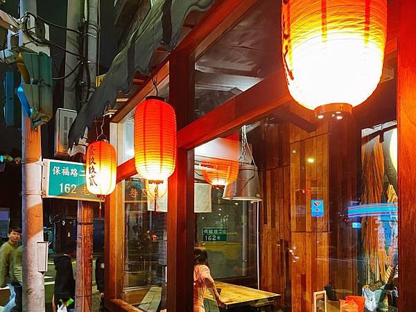 居酒屋_201227_4.jpg