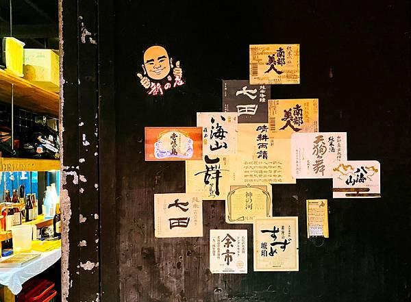 居酒屋_201227_61.jpg