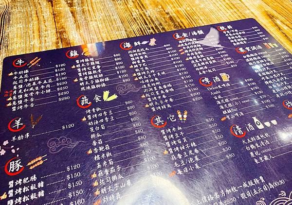 居酒屋_201227_62.jpg