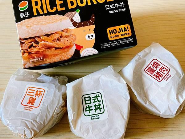 米漢堡_210411_4.jpg