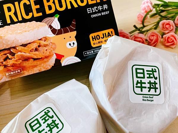 米漢堡_210411_6.jpg