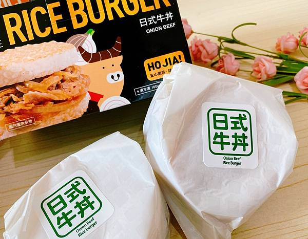 米漢堡_210411_7.jpg