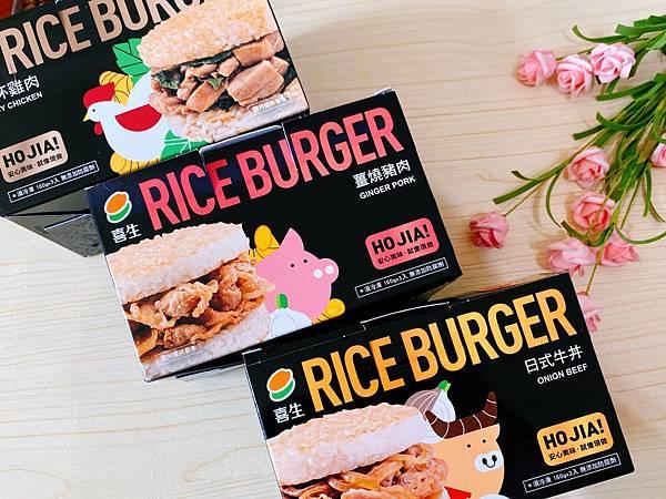米漢堡_210411_9.jpg