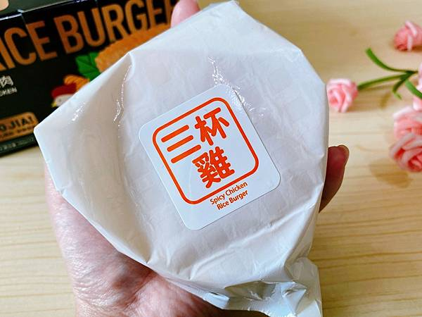 米漢堡_210411_14.jpg