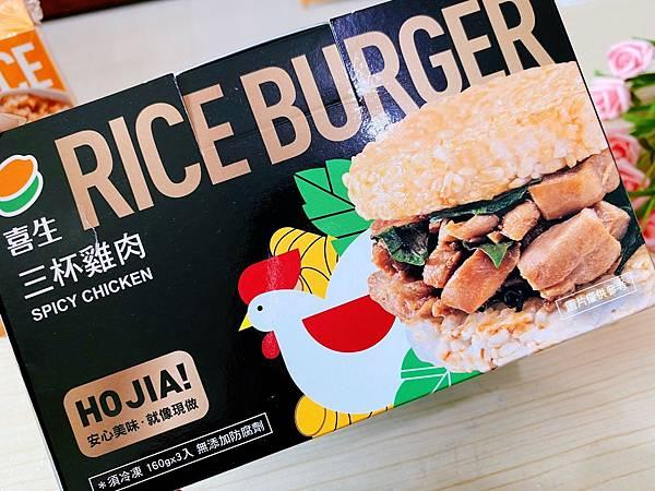 米漢堡_210411_15.jpg