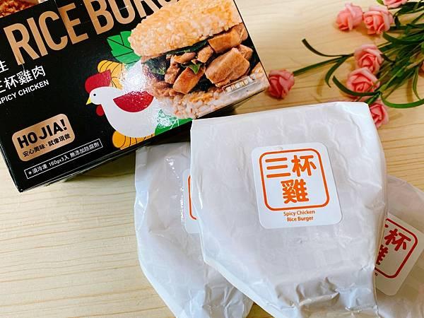 米漢堡_210411_16.jpg