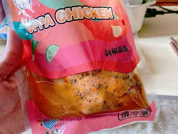 雞肉_210418_11.jpg