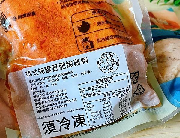 雞肉_210418_21.jpg