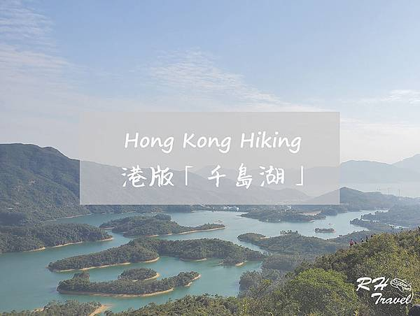 Hiking-01.jpg