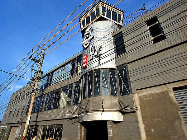 桃園/奇跡咖啡場