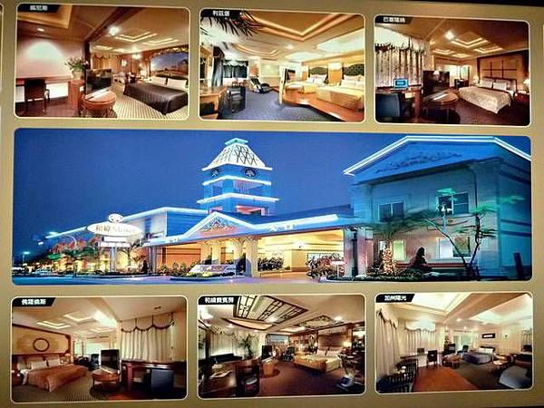 台南和緯汽車旅館