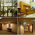 羅東宜泰大飯店