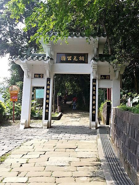 土城/承天禪寺
