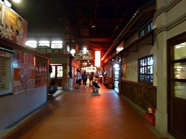 寶島時代村