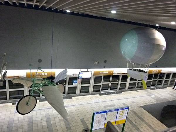 松山捷運站