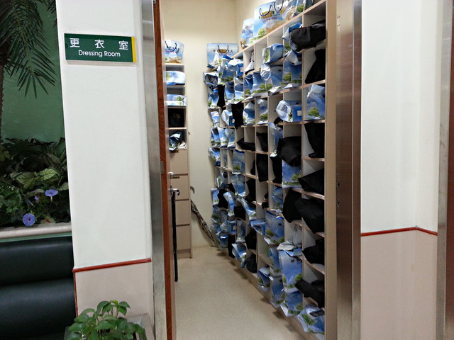 放射腫瘤治療中心