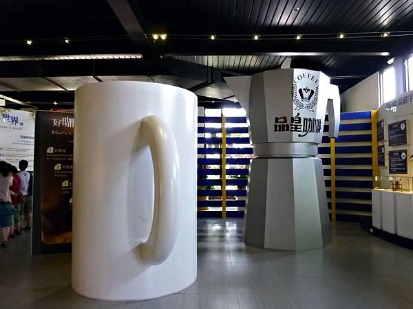 品皇咖啡博物館