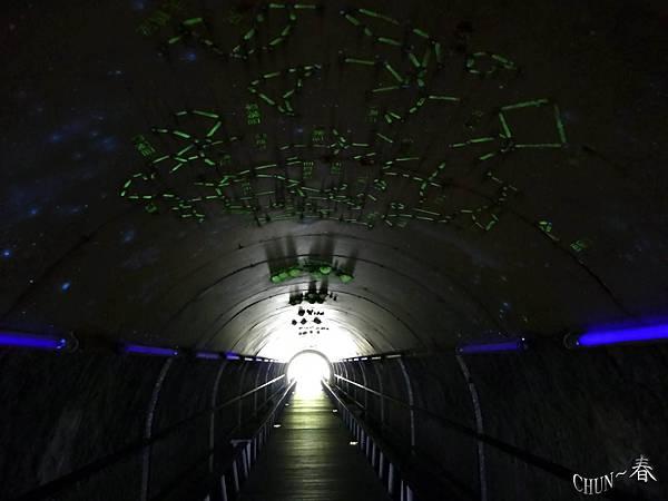 旗津/星空隧道
