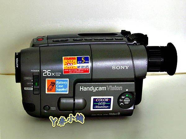 V8-1.jpg