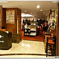 蘭陽大飯店