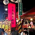 台東/正氣路夜市